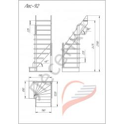 Деревянная межэтажная лестница ЛЕС-92 у (поворот 90 градусов)