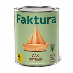 Лак яхтный Faktura, 0,7 л