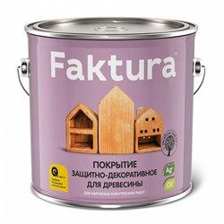 Покрытие защитно-декоративное для древесины Faktura, 2,7 л