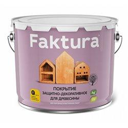 Покрытие защитно-декоративное для древесины Faktura, 9 л