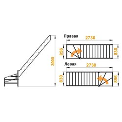 Лестница ЛС-14м П (без поручня) сосна (2 уп)