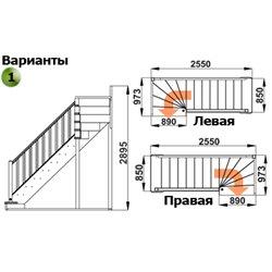 Лестница ЛС-215м Л new сосна под покраску (4 уп)