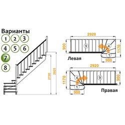 Лестница К-001м/7 Л c подступенками сосна (6 уп)