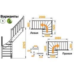 Лестница ЛС-09м/2 П сосна (3 уп)