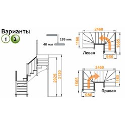 Лестница К-009м/2 Л с подступенками сосна (6 уп)