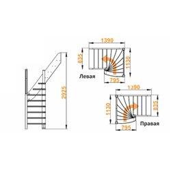 Лестница  ЛС-91м+1 П, сосна  (3 уп) под покраску