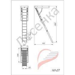 Деревянная чердачная лестница ЧЛ-07